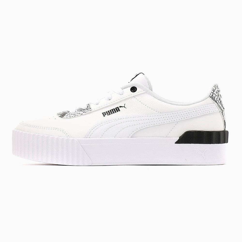 Sneakers Carina reptile