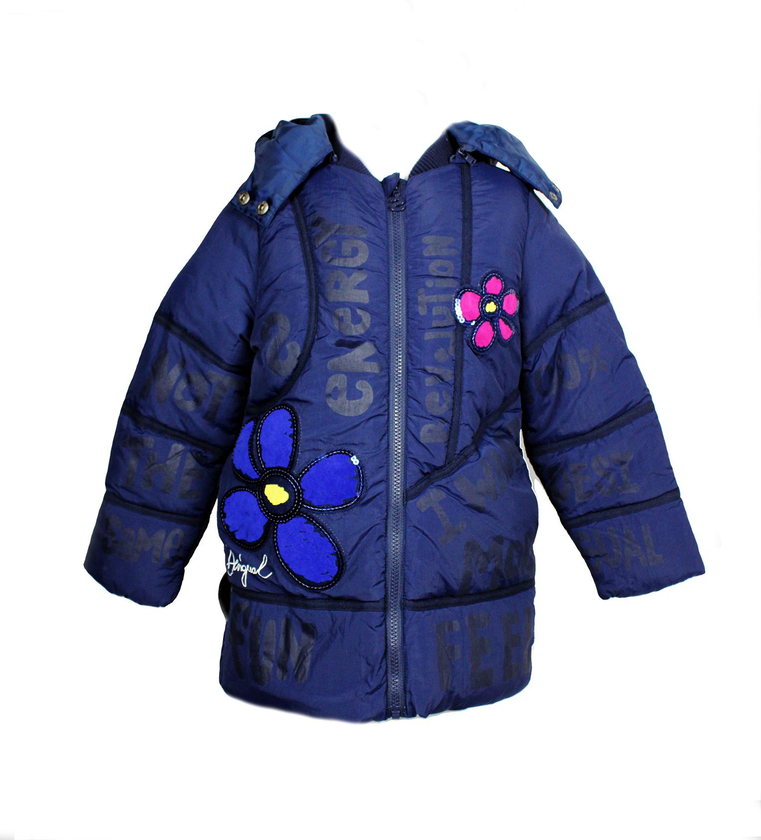 Abrigo niña con detalles florales 20.11.20 - 28.11.20