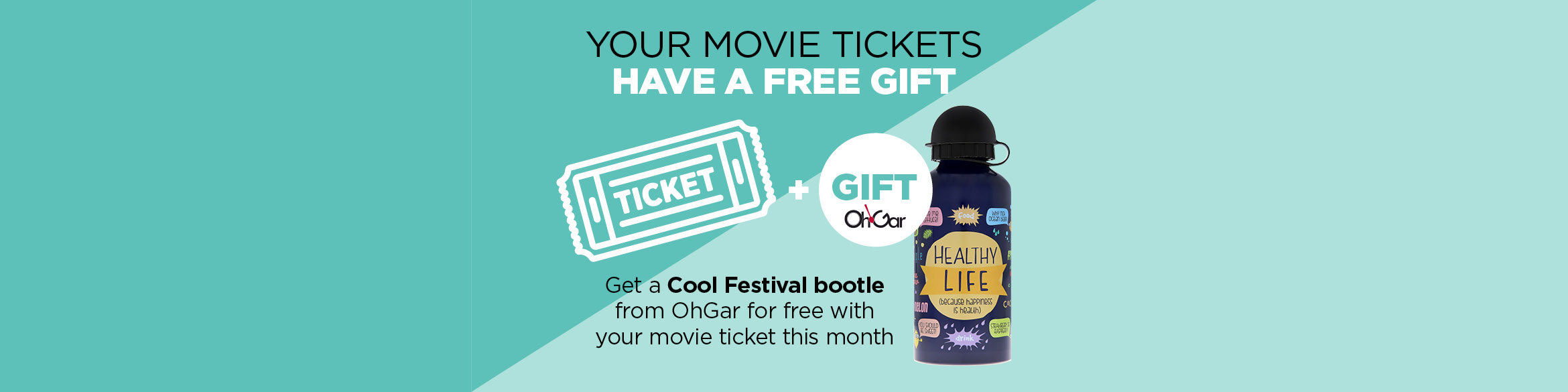 Get a free gift with your movie tickets during March